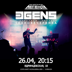 E-GENS at the rock-space LEGENDA